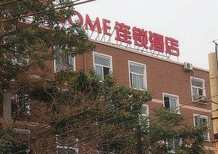 Piao Home Inn Huamao