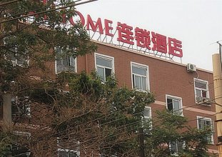 Piao Home Inn Beijing Huamao
