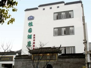 Starway Plant Garden Hotel Guanqian Commercial Area Suzhou