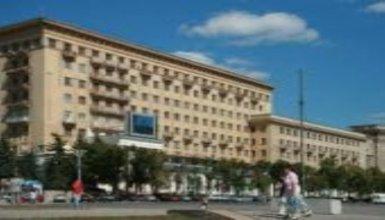 Гостиница Харьков