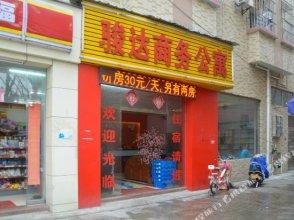 Junda Business Apartment (Dongguan Houjie)