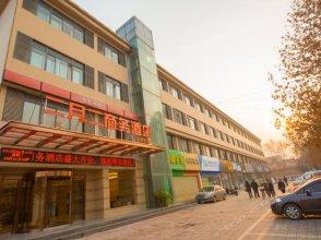 Xi'an Eryuer Hotel