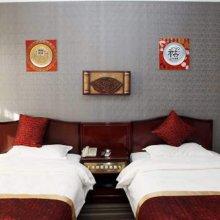 Three Kingdoms Binshe Cultural Boutique Hotel
