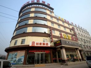 Home Inn Hotel