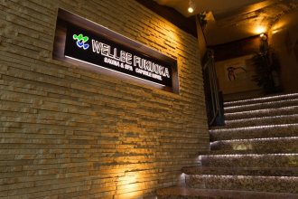 Executive Spa & Capsule WELLBE Fukuoka - Caters to Men