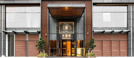 The Mulian Urban Resort Hotels Nansha