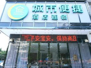 City Comfort Inn Shenzhen Airport North