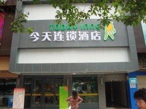 Home Inn Shenzhen Dongmen Pedestrian Street Shaibu Metro Station