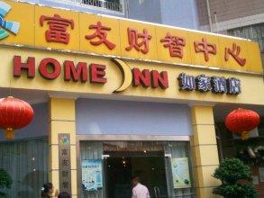 Home Inn Binjiang Dong Road