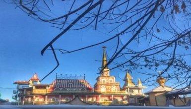 Shkatulka Russian Residence