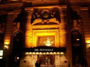 The Peninsula New York