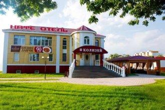 Hotel Kolisey