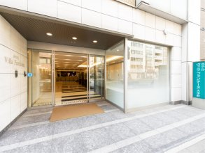 Hotel Villa Fontaine Tokyo-Otemachi
