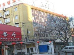 Shindom Tiantan East