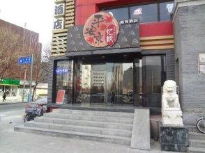 Ping'an Jingyizhan Hotel