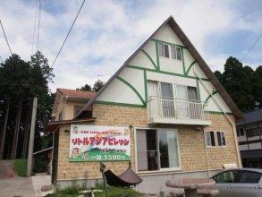 Kumamoto Guesthouse Minami Aso Little Asia