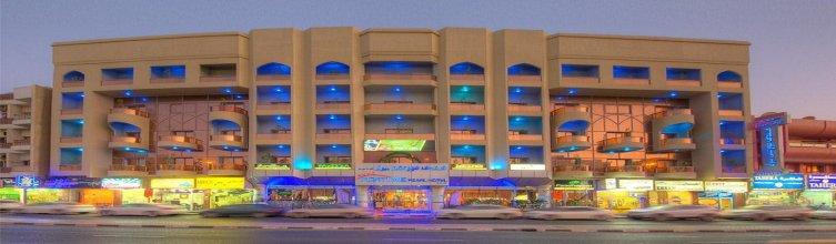 Fortune Pearl Hotel, Deira
