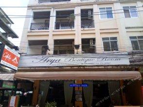 Arya Eightball Records Hotel