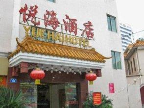 Yue Hai Hotel