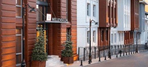 Millennium Istanbul Golden Horn