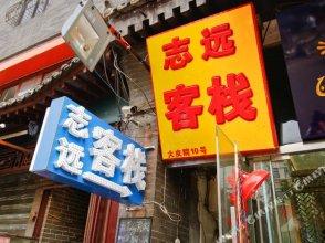 Gulou Zhiyuan Inn