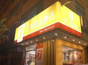 7 Days Premium (Guangzhou Xintang Plaza)