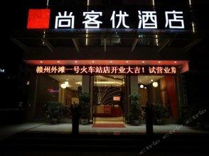 Thank You Inn Ganzhou Waitan No. 1 Railway Station