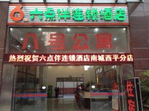 Liudianban Inn (Dongguan Nancheng Xiping)