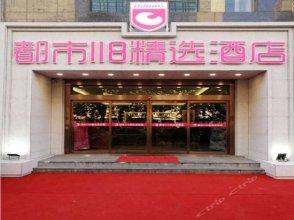 City 118 Hotel (Xi'an Daming Palace Longshouyuan Subway Station)