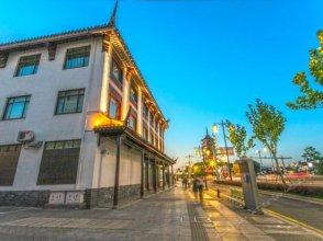 Suzhou Wujia Boutique Hotel