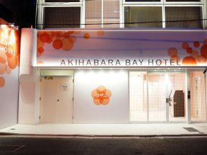Akihabara BAY HOTEL - Caters to Women