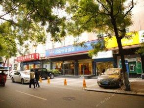 Hanting Express Xi'An East Gate Branch