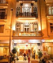 Hong Man Hotel