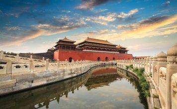 Beijing Qilin Diplomatic Mansion