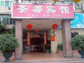 Jiaying Chain Hostel (Dongguan Chashan Railway Station)