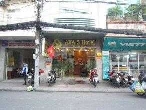 Ava 3 Hotel