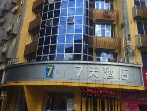 7Days Inn Shenzhen Longgang Nanlian Metro Station Branch