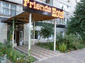 Отель Hotel Friends