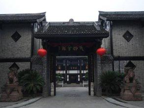 Old Chengdu Club