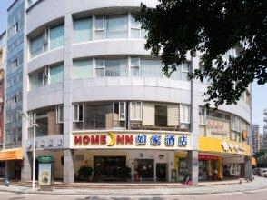 Home Inn Xiamen Xianyue Road Chinese Medicine Hospital