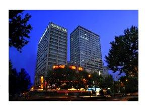 Hangzhou Commercial Center Hotel
