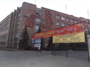 Гостиничный Комплекс Виктория - ZURO