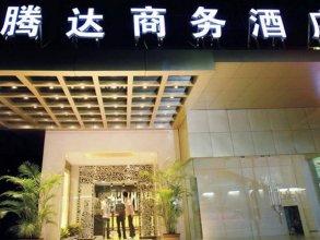 Tengda Businss Hotel Zhuhai