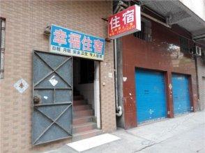 Xingfu Hostel (Dongguan Gaobu)