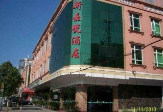 Fei Zi Xiao Hotel (Guangzhou Niuzaicheng Xintang Metro Station)