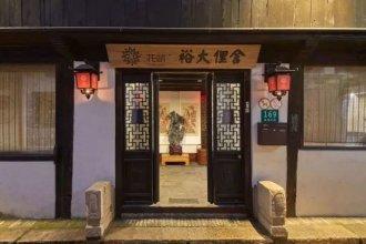 Floral Hotel Shanghai Yuda Lishe