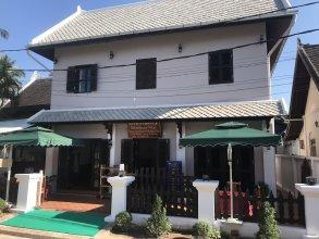 Sakaodeuan Hotel