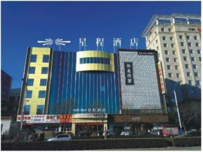 Starway Hotel Yulin Guangji Plaza