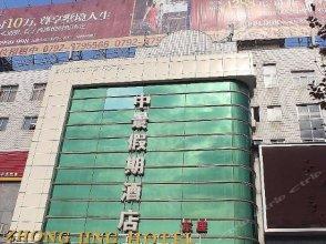 Zhong Jing Hotel