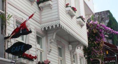 Romantic Mansion